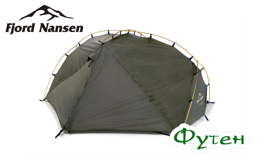 Палатка FJORD NANSEN TORDIS 2