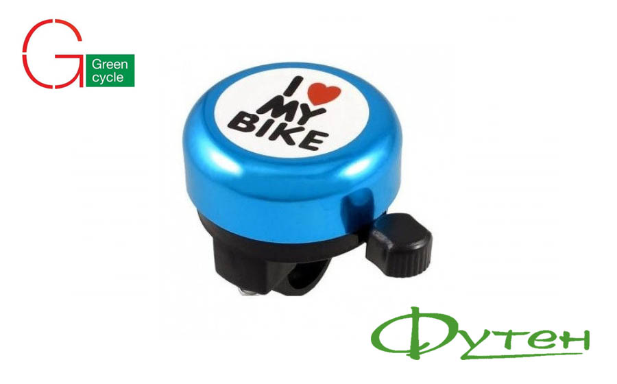 Велозвонок Green Cycle GBL-251 I love my bike синий