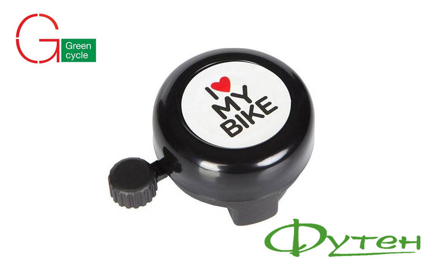 Звонок Green Cycle GBL-251