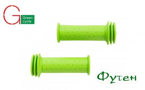 Грипсы детские Green Cycle зеленые