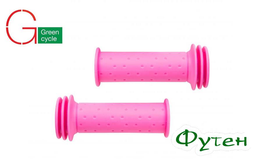 Грипсы Green Cycle GC-196 102 мм розовые