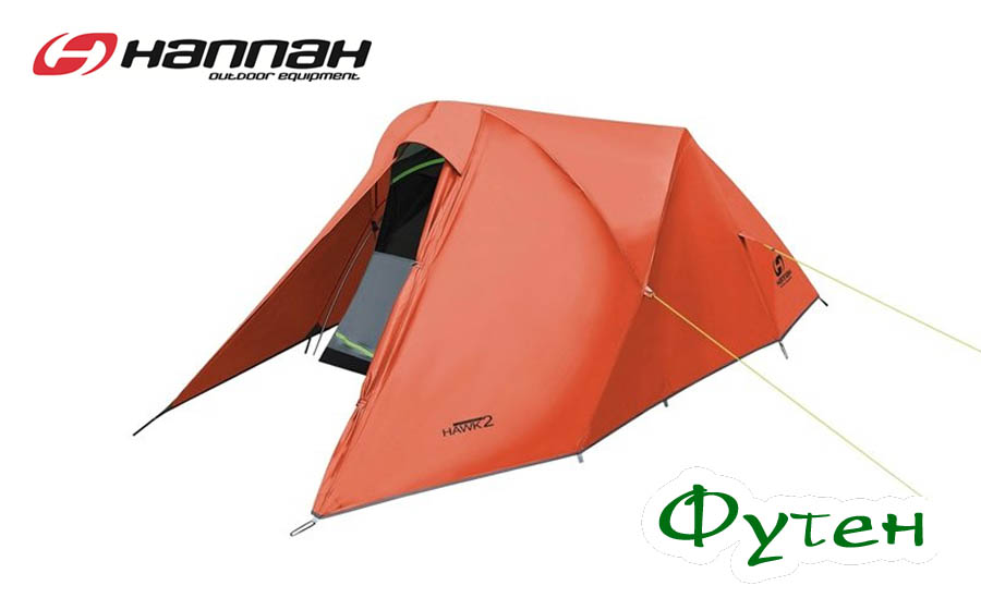Палатка HANNAH HAWK 2 mandarin red