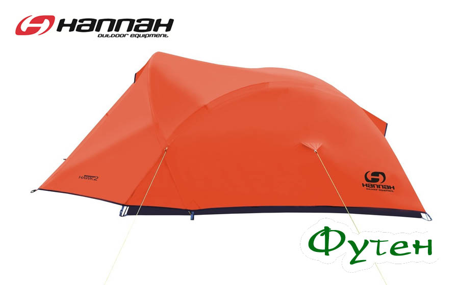 HANNAH HAWK 2 mandarin red