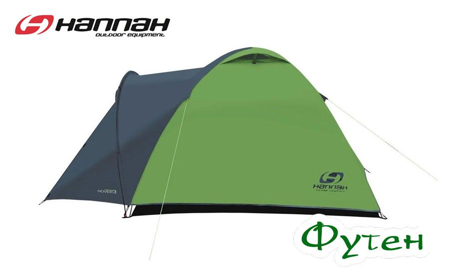 Палатка HANNAH HOVER