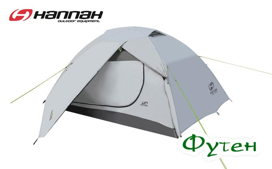 Палатка HANNAH FALCON 2 limestone