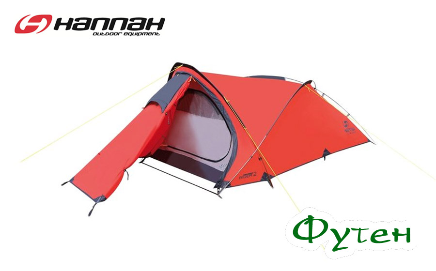 Палатка Hannah Rider 2 mandarin red