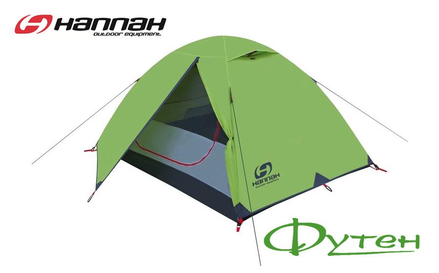 Палатка туристическая Hannah SPRUCE 2 parrot green