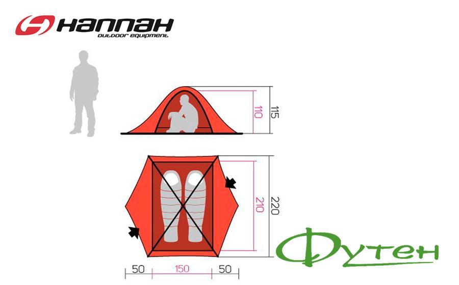 Палатка с алюминиевыми дугами Hannah SPRUCE 2