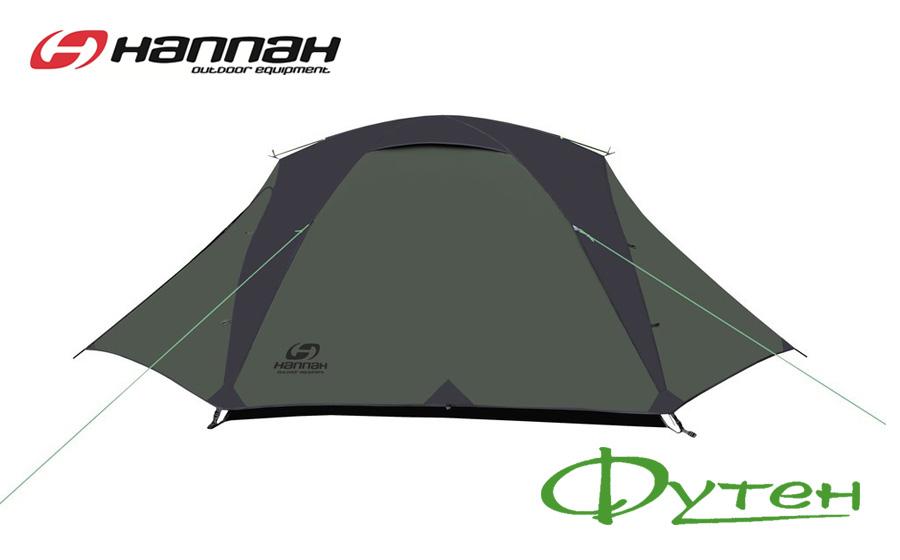 Палатка Hannah COVERT 3 WS с алюминиевыми дугами