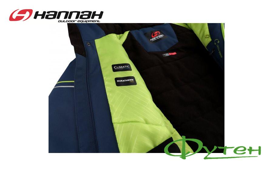 Лыжная одежда Hannah MARRIM