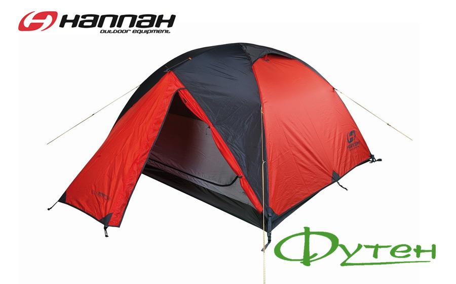 Палатка Hannah COVERT 3 WS mandarin red/dark shadow