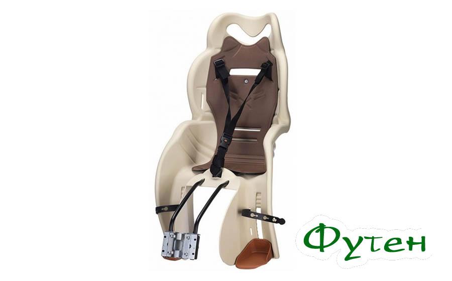 Велокресло детское HTP Design Sanbas beige