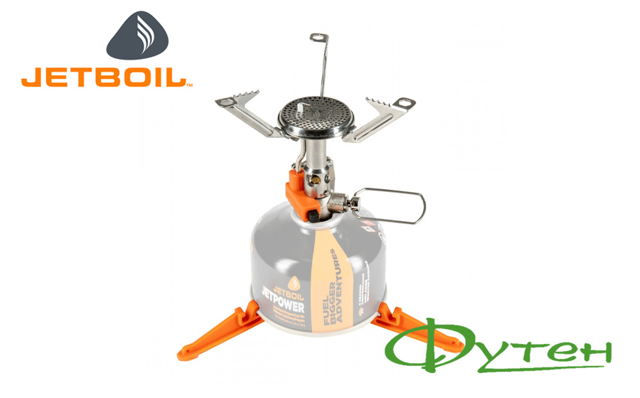 Газовая горелка Jetboil MightyMO