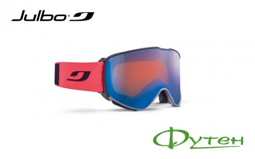 маска Julbo QUICKSHIFT MTB BLACK/RED