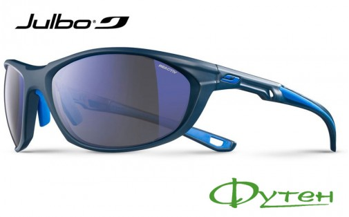 ОчкиJulbo RACE 2.0 REACTIV NAUTIC 2-3 blue/blue