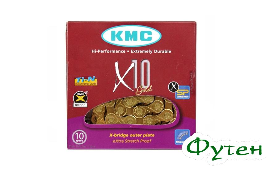 цепьKMC X10 GOLD 10