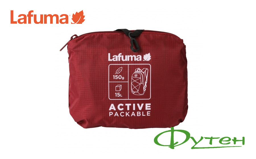 Рюкзак Lafuma ACTIVE PACKABLE carmin red
