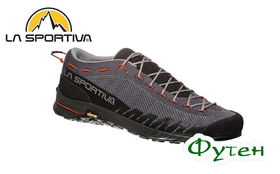 Кроссовки La Sportiva TX2 carbon/tangerine