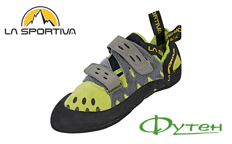 Купить La Sportiva Tarantula kiwi