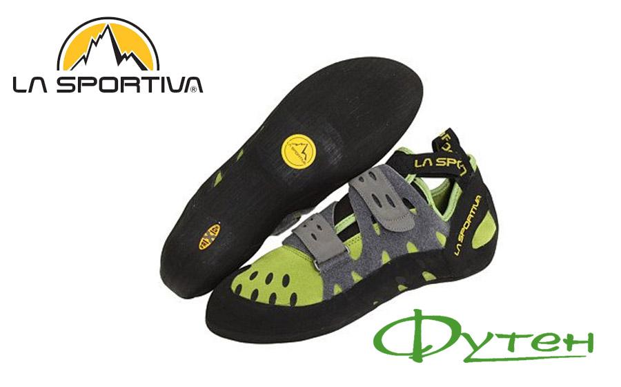 Цены La Sportiva Tarantula kiwi