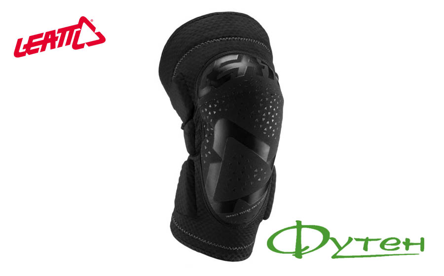 Наколенники LEATT Knee Guard 3DF 5.0 Black/Black