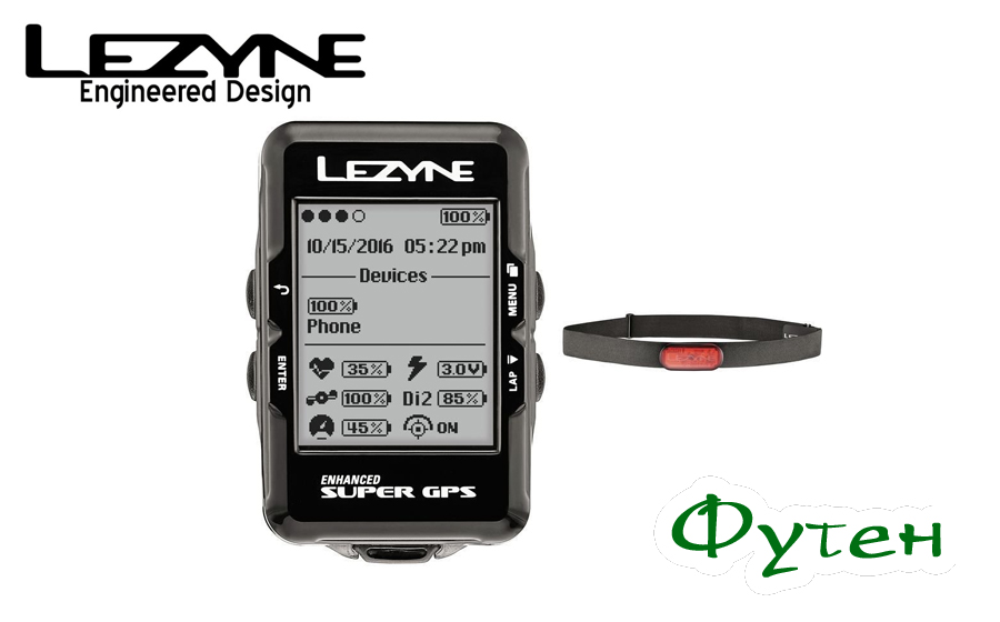Велокомпьютер Lezyne SUPER GPS HR LOADED