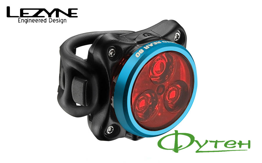 Lezyne ZECTO DRIVE REAR LIGHT 80 Лм blue