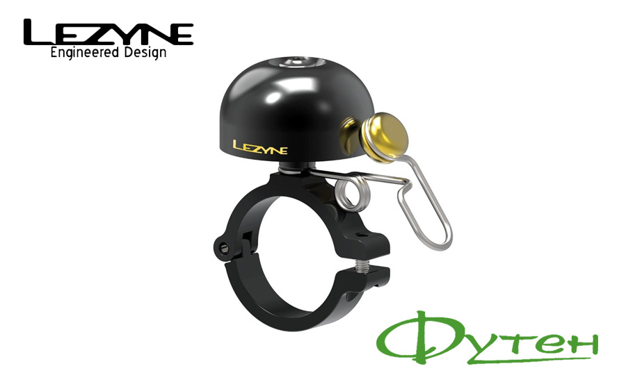 Звонок Lezyne CLASSIC BRASS BELLHM black/black