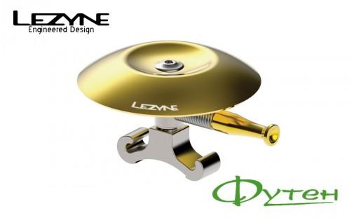 Звонок на велосипед Lezyne CLASSIC BRASS BELL