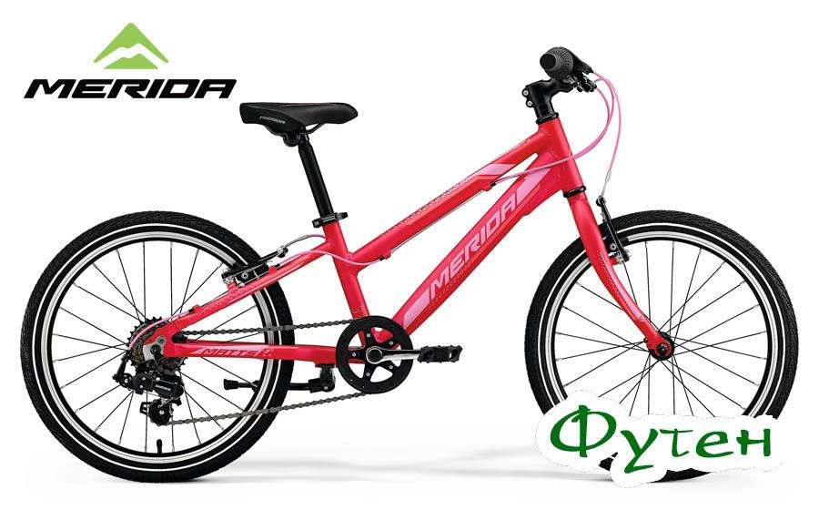 Велосипед Merida MATTS J20 RACE matt berry/pink