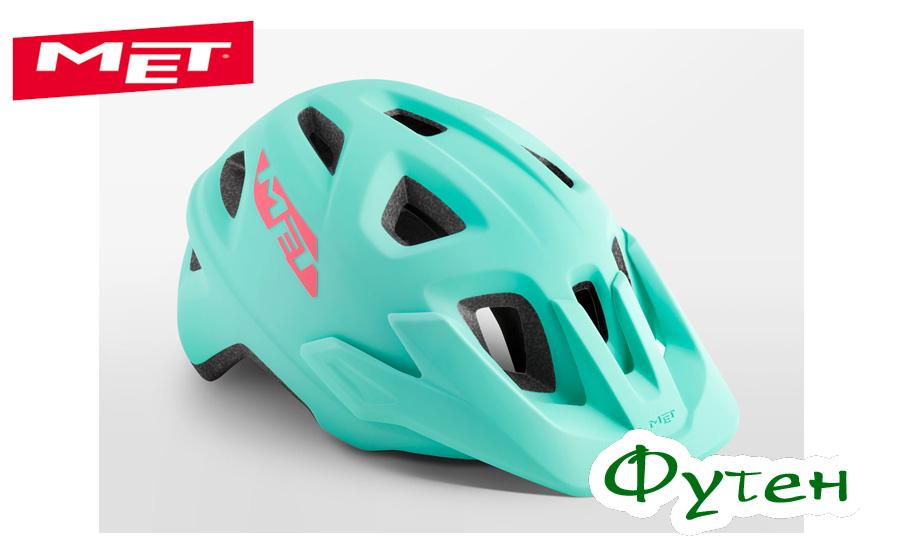 велошлем Met ELDAR blue/matt