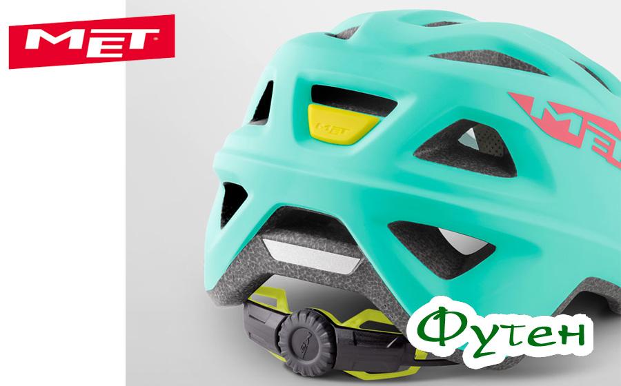 шлем Met ELDAR blue/matt