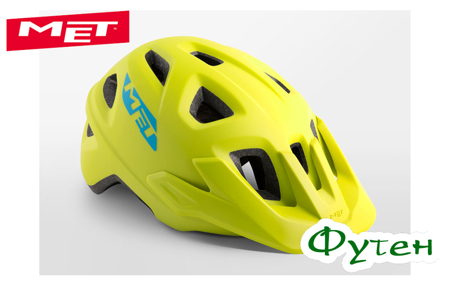 Met ELDAR lime green/matt