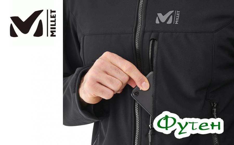 Millet TRACK jacket