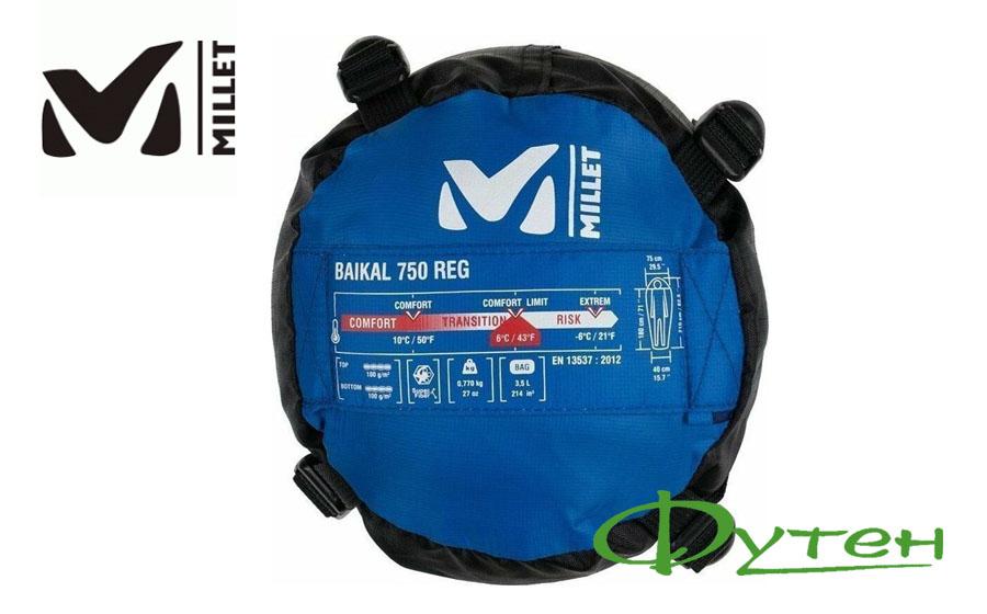 Спальный мешокMillet BAIKAL750