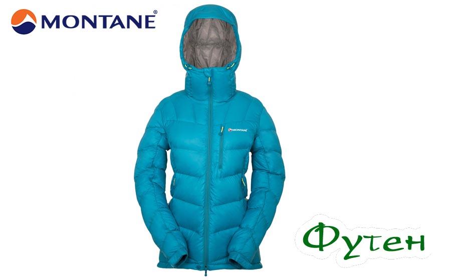 Montane Primaloft LD WHITE ICE JACKET