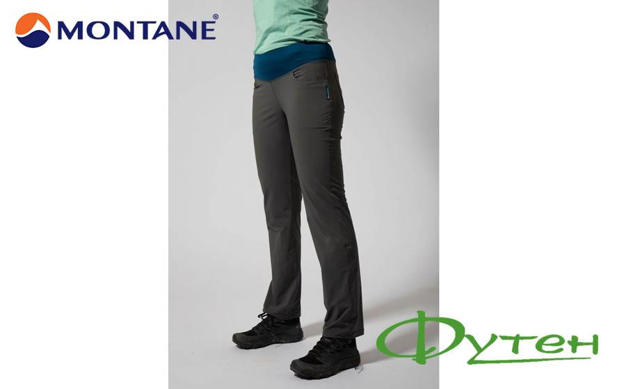 MontaneCYGNUS PANTS