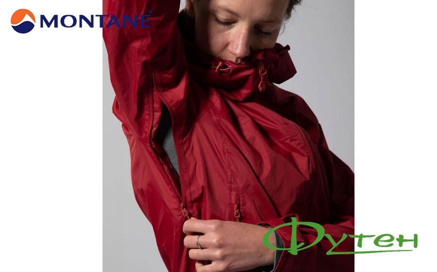 Montane ATOMIC куртка женская