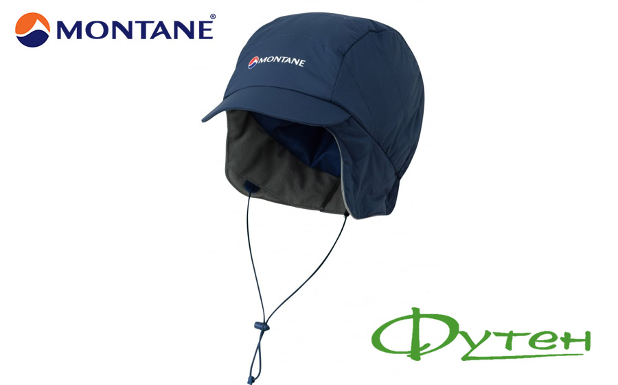 Montane FEATHERLITE MOUNTAIN CAP antarctic blue