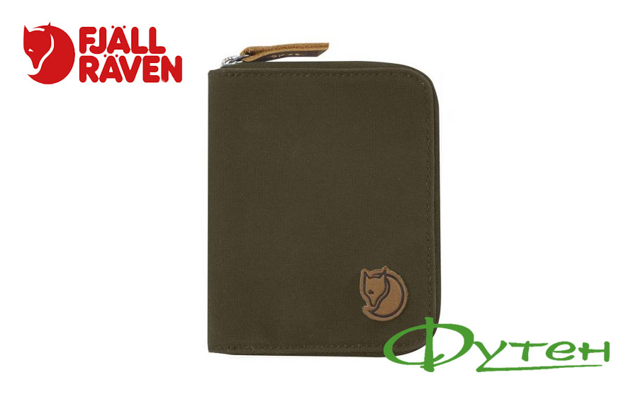 Кошелек Fjallraven ZIP WALLET dark olive