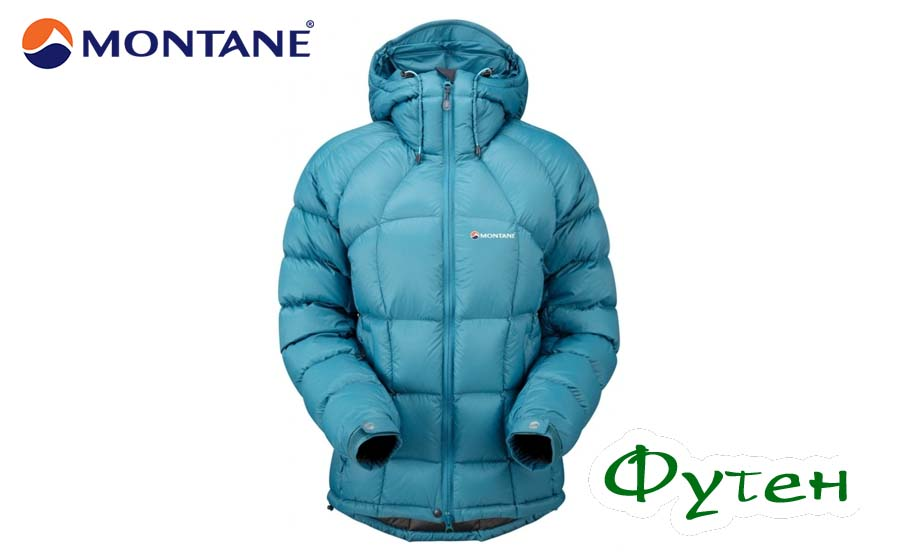 Куртка Montane NORTH STAR maya blue
