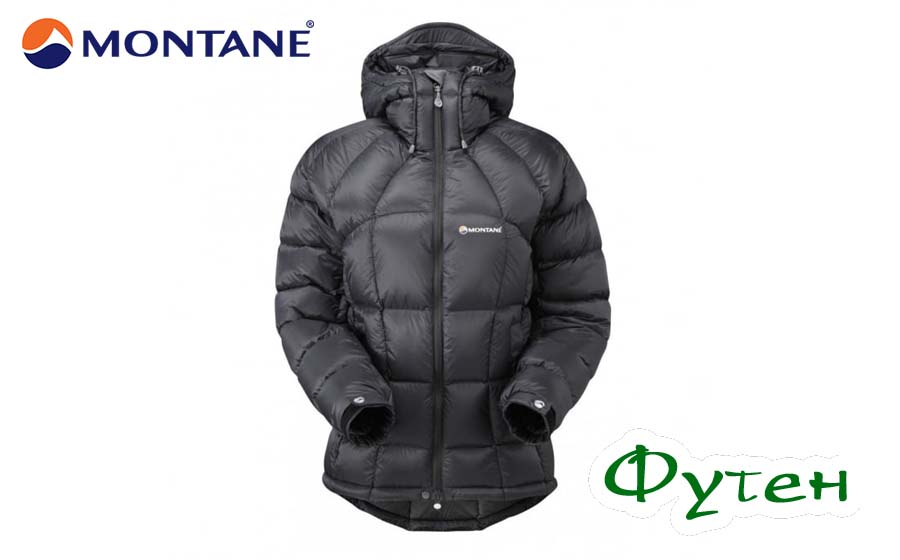 Куртка женская Montane North Star Jacket black/steel lining