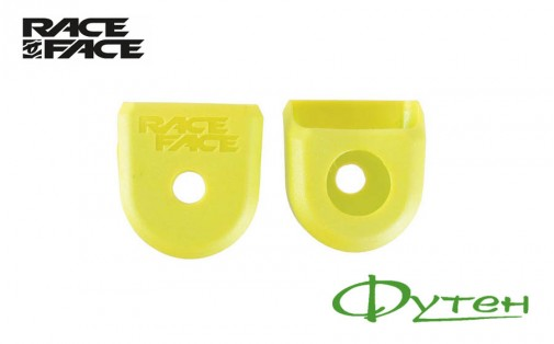 Race Face CRANKS BOOT 2 PACK yellow