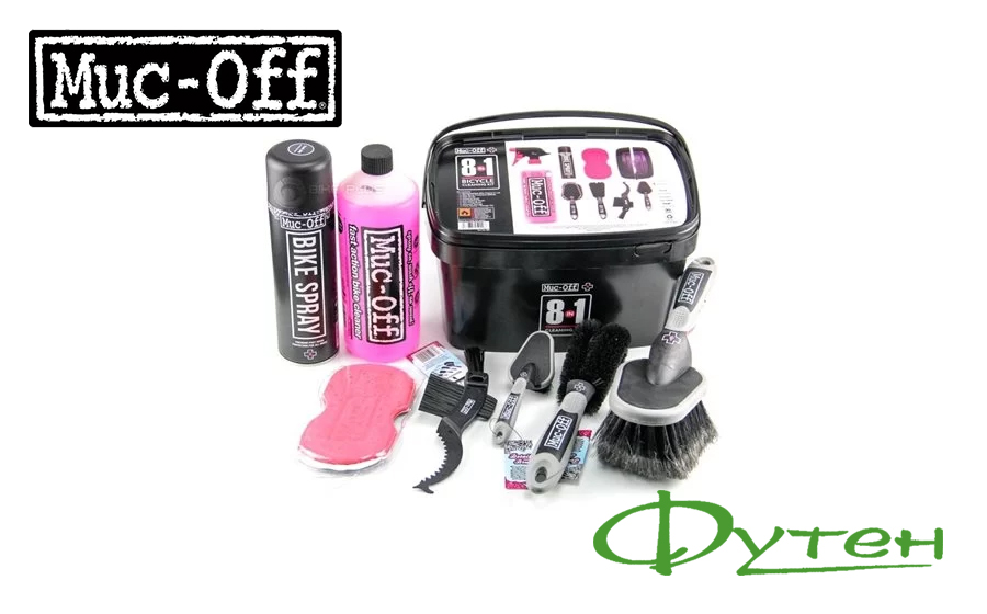 MUC-OFF SET 8 in 1