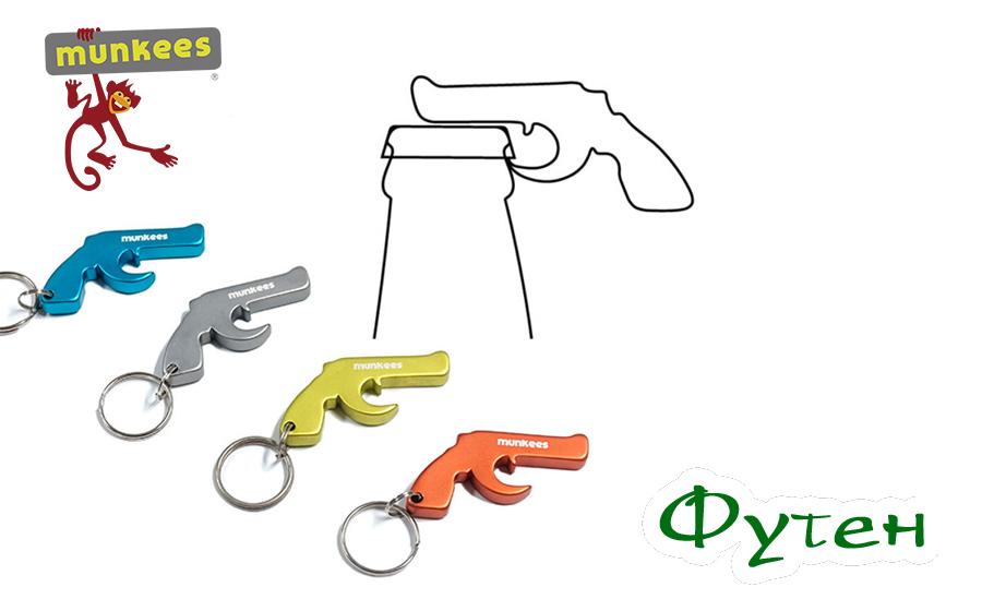 Открывашка Munkees Gun