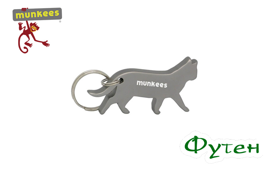 Брелок Munkees Cat