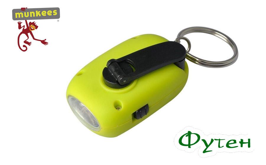 MunkeesMini Solar/Dynamo Flashlight