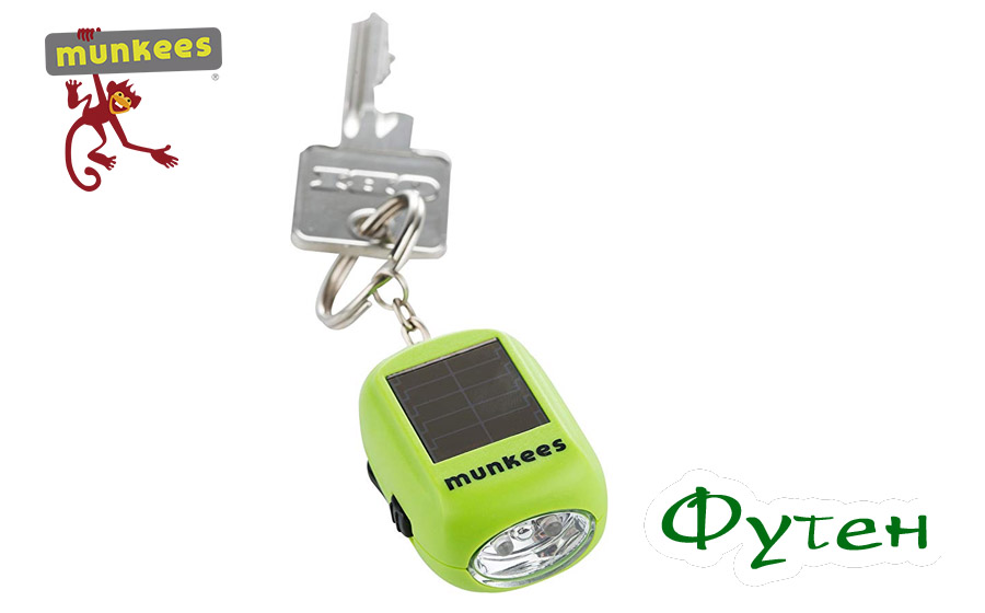 Фонарик MunkeesMini Solar/Dynamo Flashlight