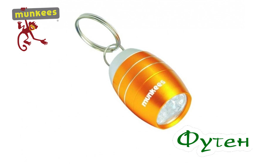 Брелок-фонарик Munkees Cask shape 6-Led light