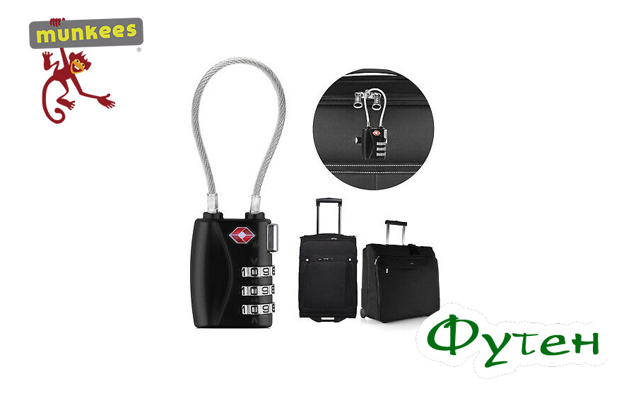 Брелок замок Munkees TSA Cable Combi Lock